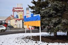 Ситуация в пунктах пропуска на Донбассе 13 февраля