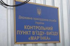"""Завтра КПВВ """"Марьинка"""" будет закрыт"""