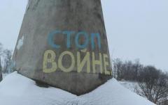 Штаб ООС рассказал о бое в Луганской области
