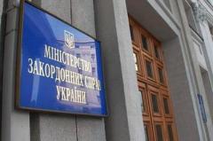 МИД дал украинцам рекомендации в связи с распространением коронавируса