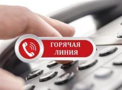 """""""Минздрав"""" """"ДНР"""" открыл """"горячую линию"""" по вопросам коронавируса"""
