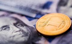 НБУ повысил официальный курс гривни
