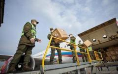 В Борисполь прибыл самолет с медпомощью из Китая