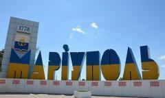 В Мариуполе выявлены 4 новых случая COVID-19