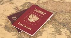 """""""ДНР"""" приостановила """"паспортный туризм"""" в РФ из-за распространения коронавируса"""