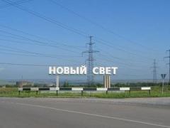 """В ОРДО """"закрыли"""" поселок работников Старобешевской ТЭС"""