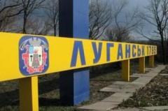 """Пасечник """"переименовал"""" Луганск"""