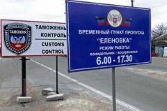 """В """"ДНР"""" планируют разовые открытия КПВВ на Донбассе"""
