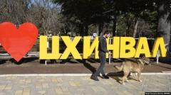 """Волна """"рекоммунизации"""" докатилась до Южной Осетии"""