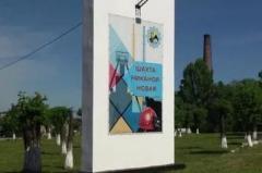 """В """"ЛНР"""" шестой день бастуют шахтеры"""