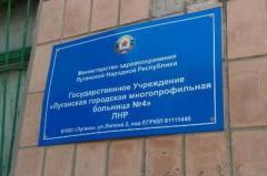 В Луганске из-за коронавируса закрыли поликлинику