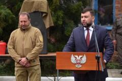 """Пушилин наградил """"ветеранов"""" банды Ходаковского"""