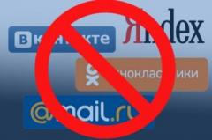 Украина продлила санкции против российских соцсетей