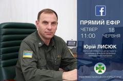 В Госпогранслужбе Украины ответили на актуальные вопросы пересечения границы (ВИДЕО)
