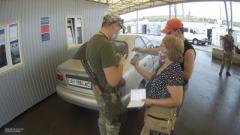 ГПСУ сообщила о ситуации в КПВВ «Новотроицкое»