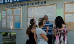 Зеленский выступил за бесплатное обучение жителей ОРДЛО в украинских ВУЗах