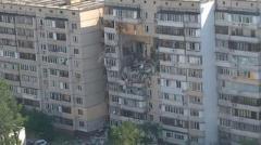 Опубликовано видео взрыва многоэтажки в Киеве (ВИДЕО)