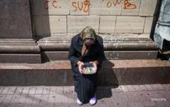 В Украине вырос прожиточный минимум и минимальная пенсия