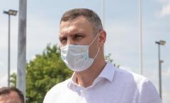 В Киеве начали усиливать карантин