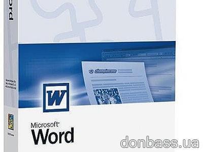 Суд запретил продажи Microsoft Office
