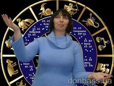 Экстрасенс и астролог: нас ждет год любви!