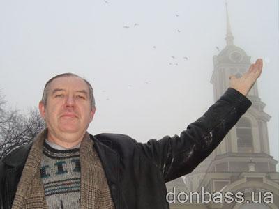 Владимир Мартыненко: «Вот они, наши куранты!»