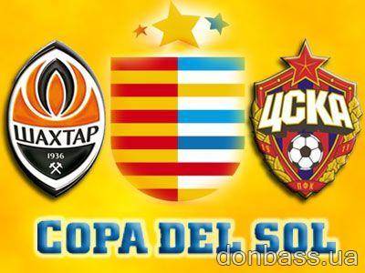 Copa del sol 2013