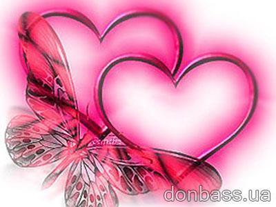 День Святого Валентина. Самые лучшие sms-поздравления и в стихах
