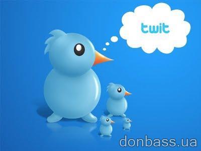"Twitter ""взял"" десятимиллиардный рубеж"