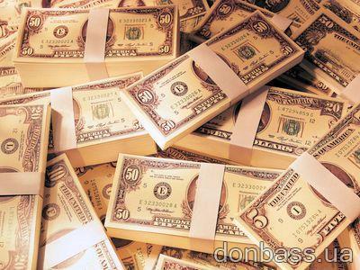 Официальный курс валют на вторник, 13 апреля