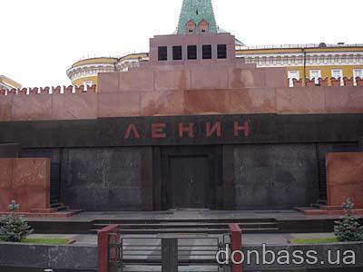 Началась на красной площади в москве в
