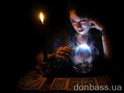 """""""Охота на ведьм""""? Астрологи и маги против того, чтобы их запрещали"""