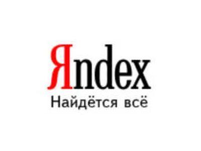 Поиск Яндекса подружился с программистами