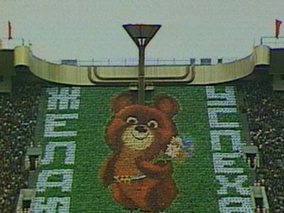 Герои Олимпиады-80 продолжают ковать победы