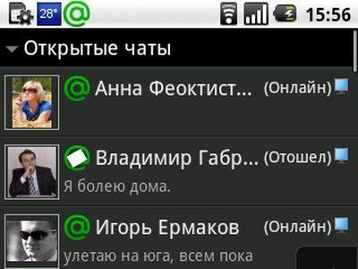 Версия мобильного mail ru агента для android