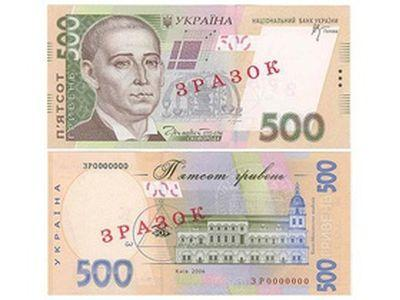 Купюры украины где продать монеты в москве адреса