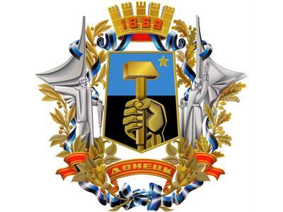 Битва за Донецк: 8 кандидатов в мэры