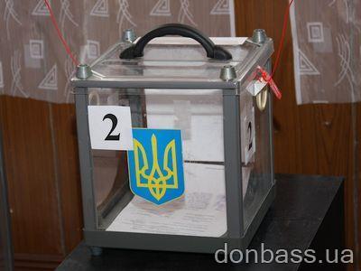В Донецкой области зафиксирован факт вброса бюллетеней