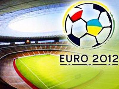 http://donbass.ua/multimedia/images/news/original/2010/11/10/euro-2012.jpg