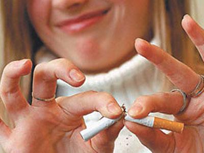 Отказ от курения... приносит счастье