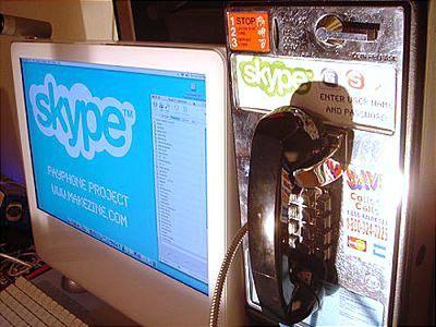 Власти Китая запретили Skype