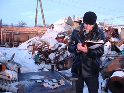 вывоз металлолома стоимость в Дедовск