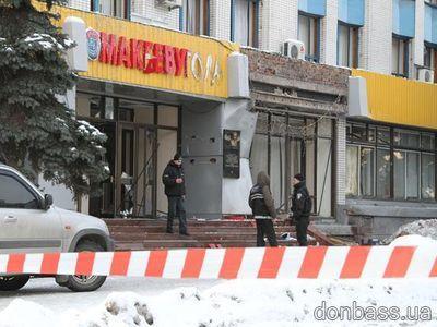Макеевка стала родиной украинского терроризма