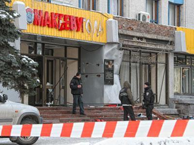 Здание ГП «Макеевуголь» вскоре после взрыва.