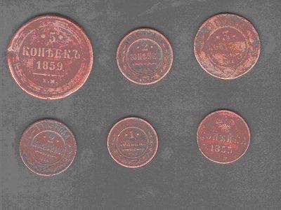 Старинная украинская монета академия символики марс