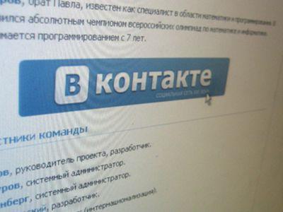 Запретили вконтакте и rutracker