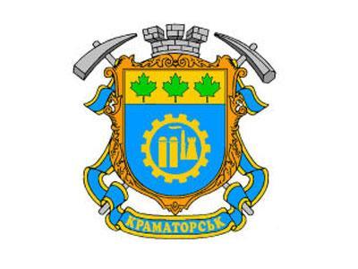 герб донбасса