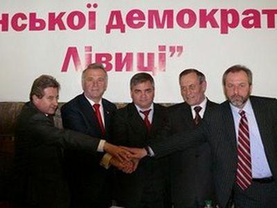 В Украине объединились пять партий