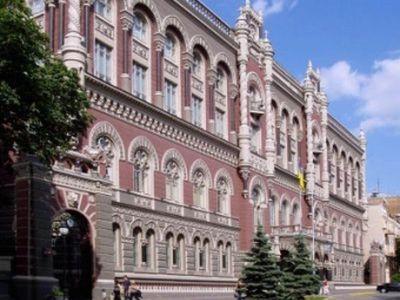 Украину толкают на создание Национальной платежной системы