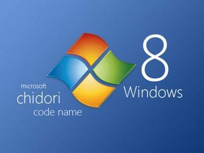 """Microsoft собирается представить бета-версию """"восьмых окон"""""""
